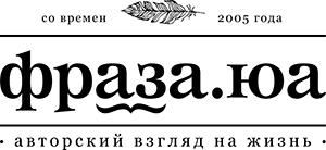 fraza_logo_black