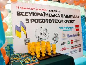 unor2011