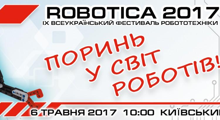 forroboticasite-2017